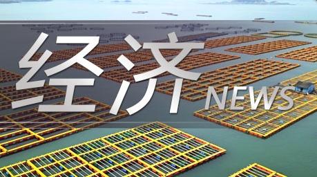 【新时代新作为新篇章】25条创新举措!上海发布《关于加快推进上海金融科技中心建设的实施方案》