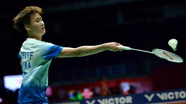 印尼羽毛球大师赛女子头号种子陈雨菲爆冷被淘汰