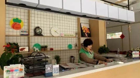 """别误会!这里可不是网红咖啡厅,而是""""微更新""""后的抚顺路睦邻中心"""