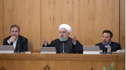"""伊朗不接受""""特朗普协议"""""""