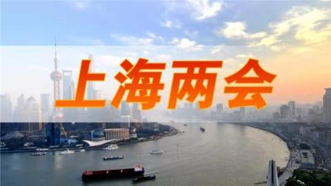 发挥龙头作用 取得更大成果:蒋卓庆参加虹口代表团审议