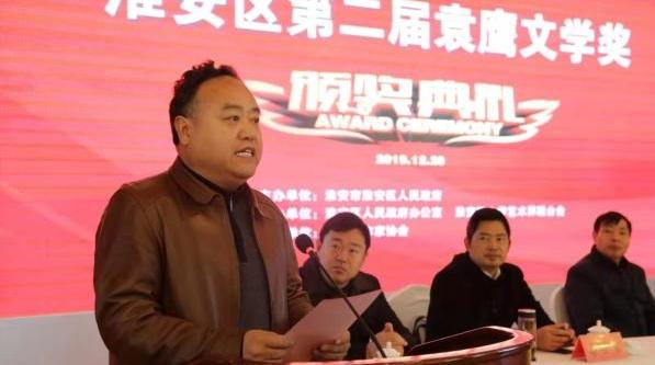 孙群新著《三国发明家·马钧》喜获淮安第二届袁鹰文学奖