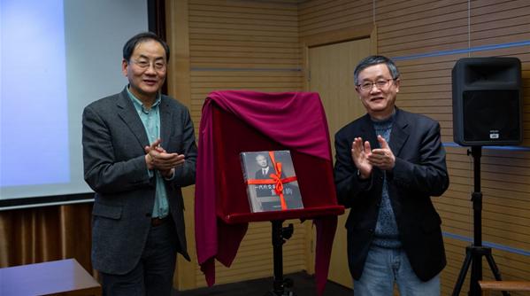 《一代外交家顾维钧》上图首发暨捐赠仪式今在上海图书馆举行