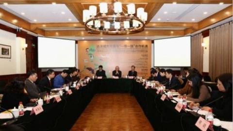 上海社会科学院牵头 《菲律宾达沃市经济发展咨询报告》发布
