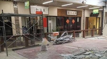 """新闻追踪丨""""空中楼阁""""被认定为违法建筑 3日内全部拆除"""