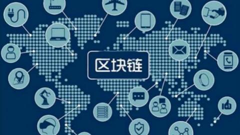 """政协委员建议:助力""""五大中心""""建设,上海应积极利用区块链技术"""