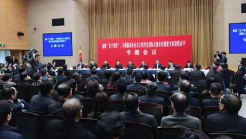 上海市政协委员陈建兴:居委会社工流失率超20% 不应片面强调学历和年轻化