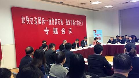 市政协委员章毅:一个服务民生好项目,为什么在奔走相告六年后始终没能落地?