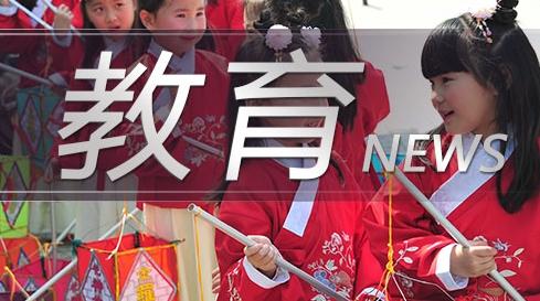 在上海有一条免费心理热线专为老师减压而设,今年它5岁了!
