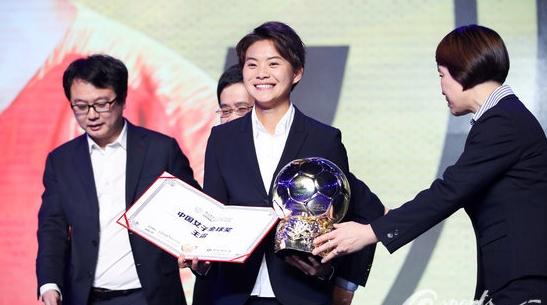 武磊、王霜、李铁……这样的金球奖是不是太没悬念了?