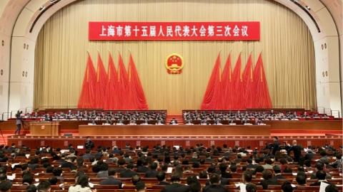 上海市十五届人大三次会议上午听取市检察院工作报告
