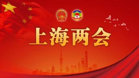 两会声音丨上海市政协委员方加亮:加大居室适老化改造的力度