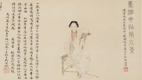 """在""""风景与书""""展览,看遍秦淮八艳的情书、当代艺术家的""""天书"""""""