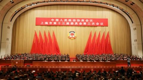 上海市政协十三届三次会议昨天在上海世博中心胜利闭幕