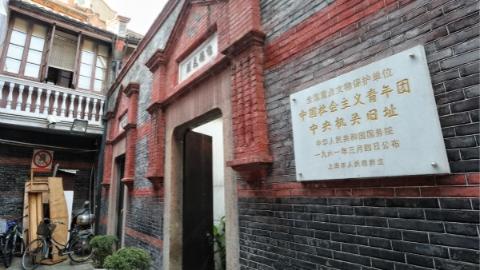 """市政协委员凤懋伦:建议打通两处""""渔阳里""""旧址 还原中共建党历史的区域拼图"""