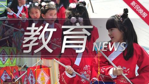 【网络述年】聚焦寒假生活之四 传统文化受10后追捧 上海小囡南北访历史印迹