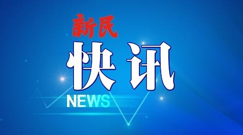 【网络述年】海狸鼠亮相 宠物鼠登台 上海动物园鼠年生肖文化系列活动开演