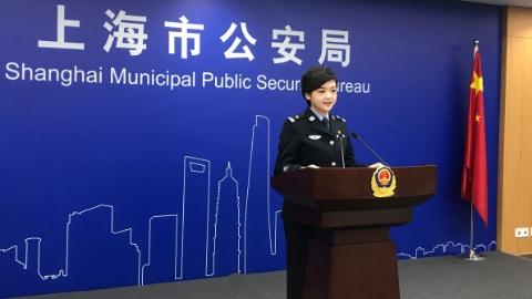 启动高等级勤务!上海公安春节期间全力守护城市公共安全