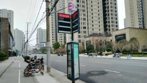 春节前夕解决居民出行难 瑞虹路通公交车啦!