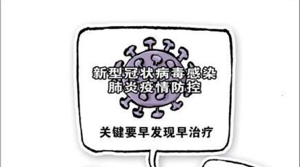 美国现首例新型冠状病毒确诊病例 外交部:提前了解目的国入境检疫措施