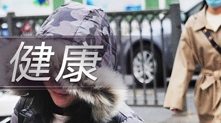 春节长假出行返沪要注意什么?上海专家组组长这么说