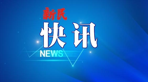 上海老公房加装电梯可提取公积金 符合条件申请人五年内可提取一次