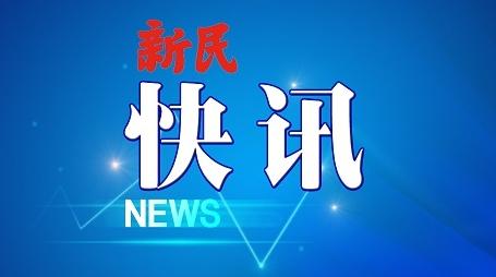 上海大学宣布推迟春季开学 艺术类校考延迟