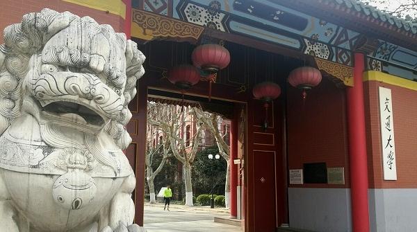 上海交大推迟开学时间