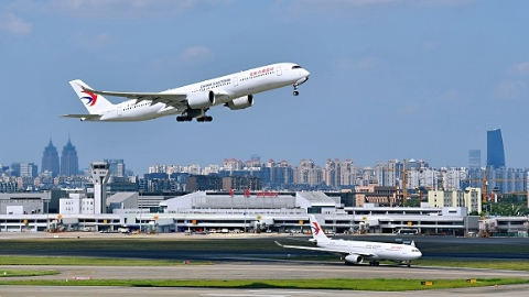 引资310亿元 东航集团正式实施股权多元化改革