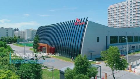 创新融合 共赢未来!无锡韩国产业链对接大会明举行