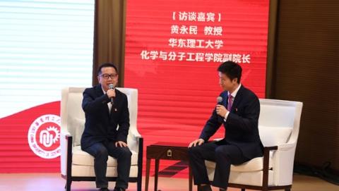 """华东理工大学""""伟大工程""""示范党课开讲,讲述""""飞天""""的故事"""