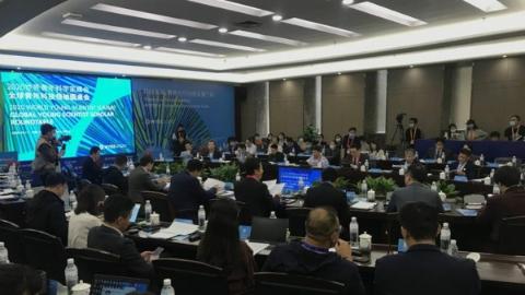 青年为可持续发展行动,全球青年科技领袖圆桌会召开