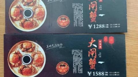 """新民快评丨不能让昂贵""""纸螃蟹""""难换""""真螃蟹"""""""