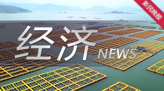 市长国际企业家咨询会议成员:上海将继续成为全球投资重要选择地