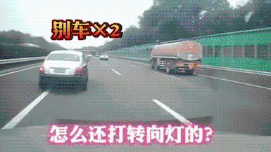 """新民快评丨豪车别""""穷""""车的逻辑犯了众怒"""