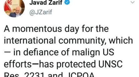 联合国对伊朗武器禁运自动解除