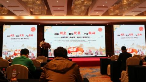 泰州打造早茶地方品牌 带动旅游产业提质发展