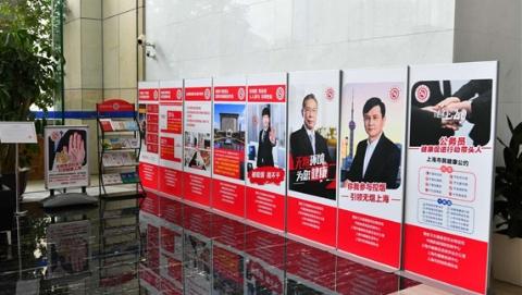 上海无烟党政机关建设传播力位居全国榜首