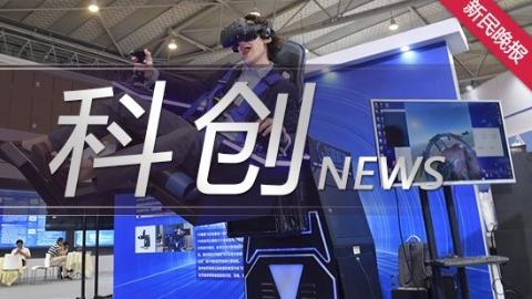 与智者同频 与科技共振 2020浦江创新论坛即将拉开帷幕