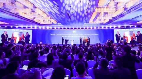 世界顶尖科学家论坛 以科学为画笔 为上海着色