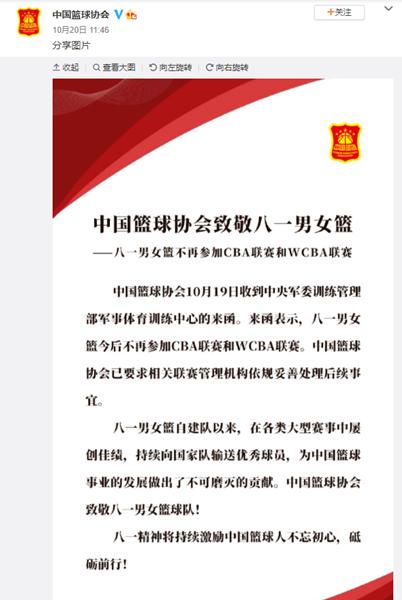 微信截图_20201021081620_副本.png
