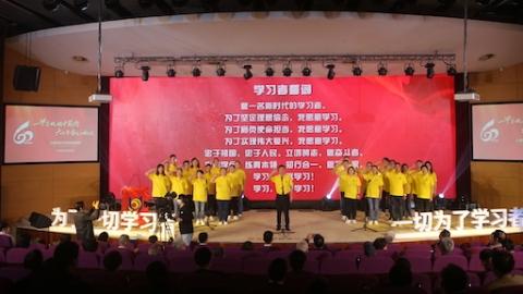 上海开大新目标:方式更灵活、资源更丰富、学习更便捷