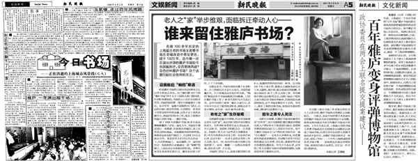 1998-02(小段)_副本.png