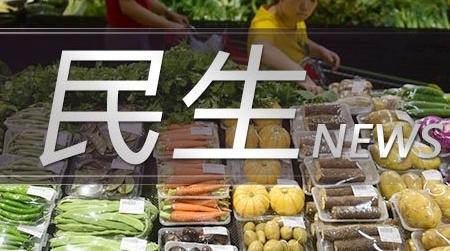 上海老人月均参与志愿服务超9小时 适老化居住环境成期盼