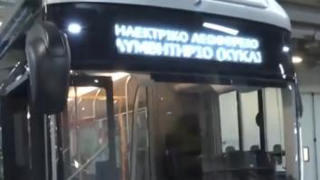 """希腊首辆电动巴士亮相雅典,""""中国制造""""杠杠的!"""