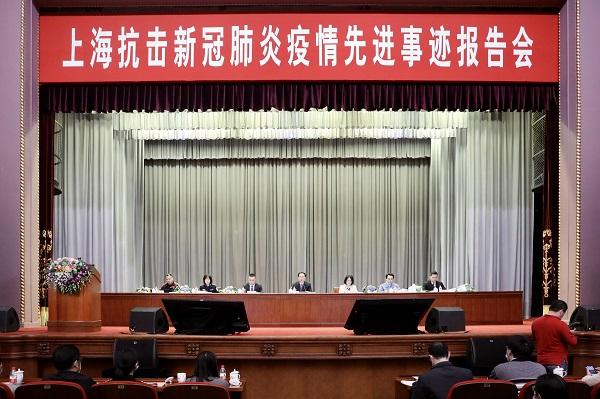 """临危不惧的他们一同筑起了上海抗疫的""""铜墙铁壁"""" 第四场上海抗击新冠肺炎疫情先进事迹报告会昨举行"""