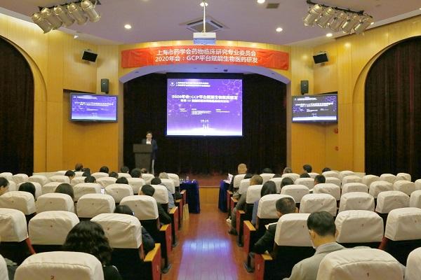 GCP 平台赋能生物医药研发,形成多方合作创新链