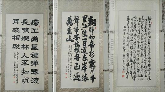 """朱德茂携新作亮相 2020""""一带一路""""艺术上海国际博览会"""