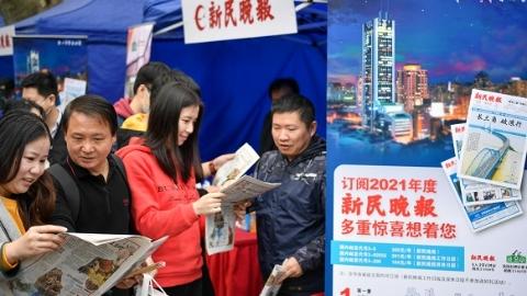 """杨浦区对侵犯知识产权犯罪案件重拳出击   为""""双创""""高地建设提供司法保障"""