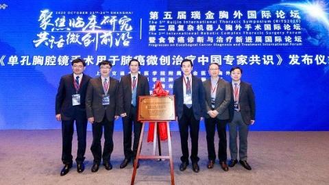 单孔胸腔镜手术量中国最大!用于肺癌微创治疗今起有了中国专家共识